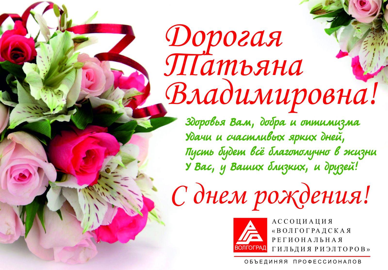 Цветок из салфетки своими рукам фото 526